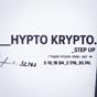 Haydenshapes Hypto Krypto Step Up 5'10 x 19 3/4 x 2 7/16 Surfboard - Dims